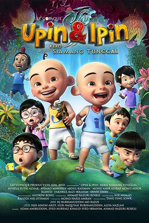 Jadwal Film Bioskop Hari Ini Di Lampung Info Terlengkap